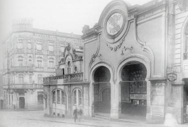 Antiguo cine Royalty en Velázquez Moreno Fotografía Pachecho