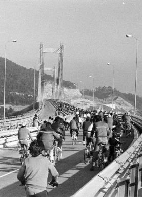 El puente de Rande, en 1981, poco tiempo después de si inauguración.